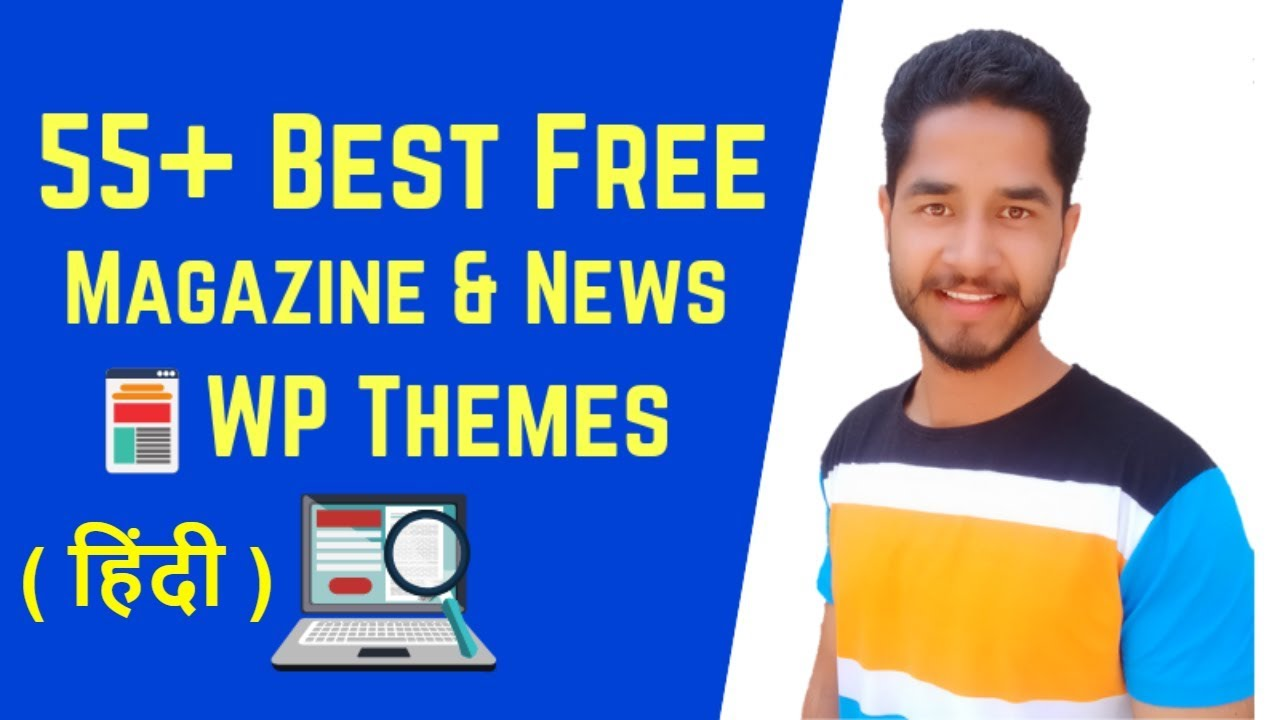 Best Free WordPress Magazine Themes 2019 |  Beautiful & Responsive, Fastest Loading Themes